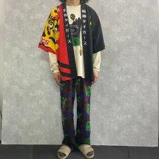 画像3: 阪神タイガース コットン法被 (3)