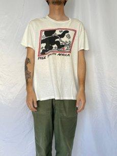 """画像2: 80's Keith Haring USA製 """"FREE SOUTH AFRICA"""" アートプリントTシャツ L (2)"""