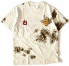 "画像3: 【50%OFF】 ink ""PLAY BIRDS"" (3)"