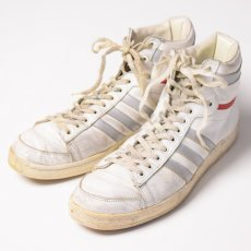 画像1: 70's adidas A JABBAR HI 箱付き (1)