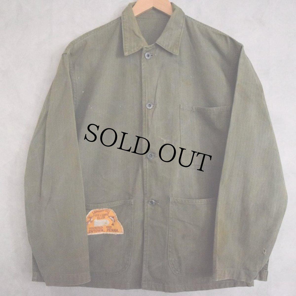 画像1: 40's U.S.NAVY N-3 HBT パッチ付き Jacket (1)