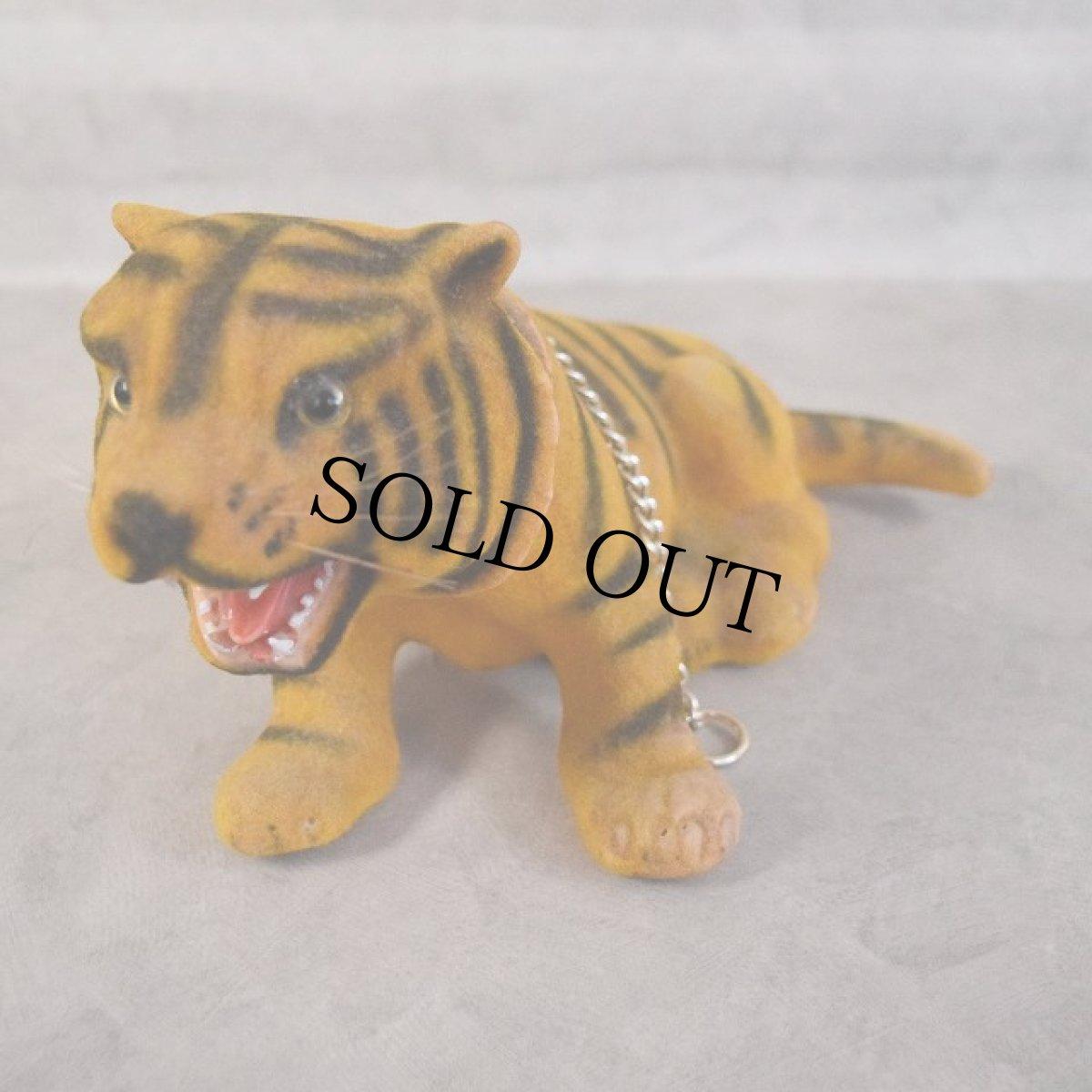 画像1: VINTAGE Tiger Ornament (1)