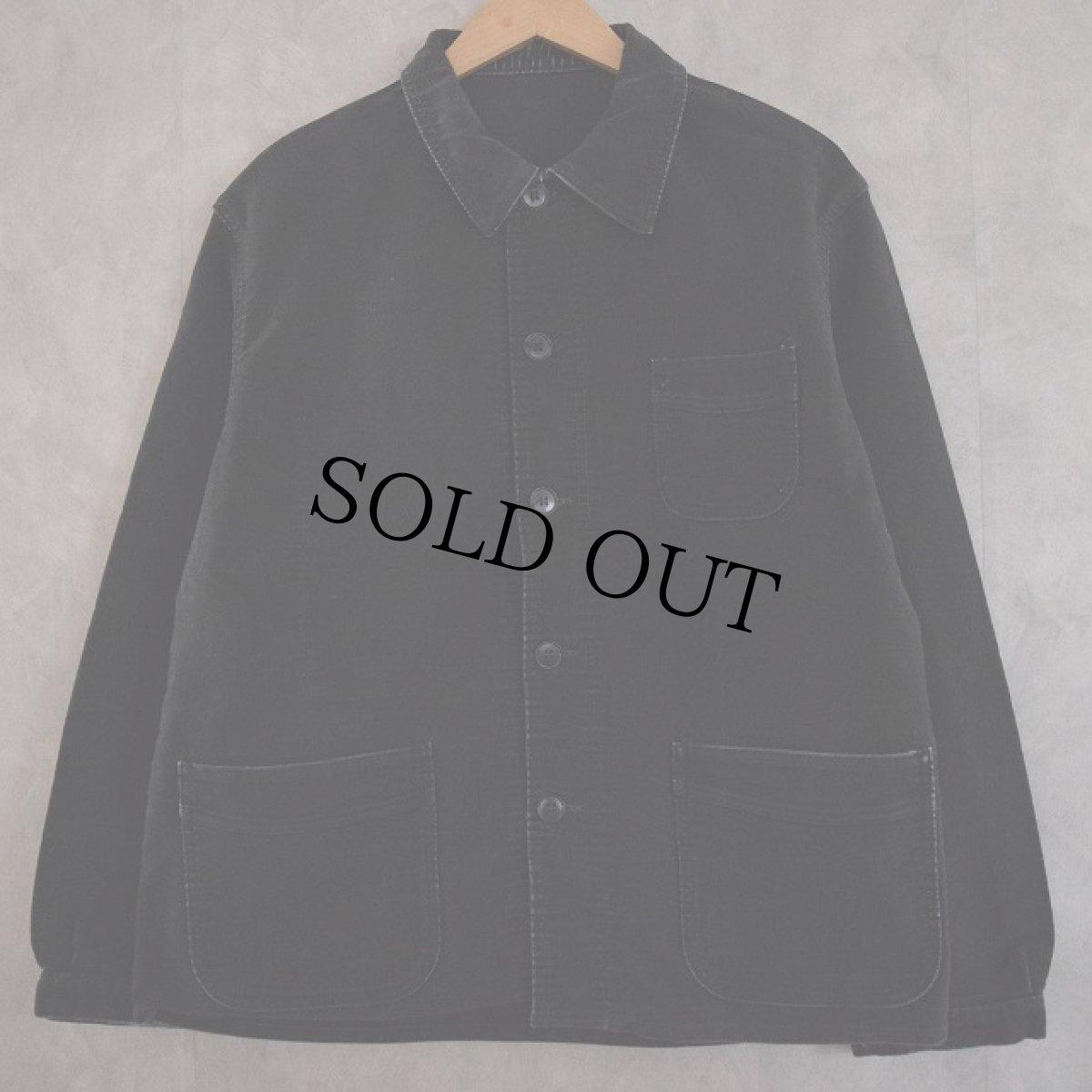 画像1: 50's FRANCE LE MONT Moleskin Work Jacket (1)