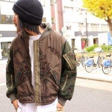 """画像1: ink """"HIDE FLOWER FLIGHT JKT"""" KHAKI 【M】 (1)"""