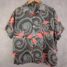 画像1: 50's PILGRIM Rayon Hawaiian shirt  (1)