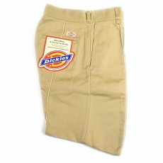"画像2: ink ""B CURVE PANTS"" BEIGE W31 (2)"