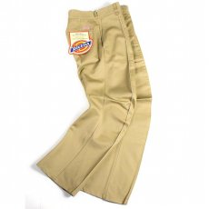 "画像1: ink ""B CURVE PANTS"" BEIGE W31 (1)"