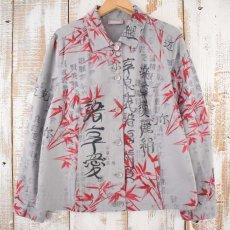 画像1: 【SALE】 chico's 漢字柄 コットンシャツ (1)