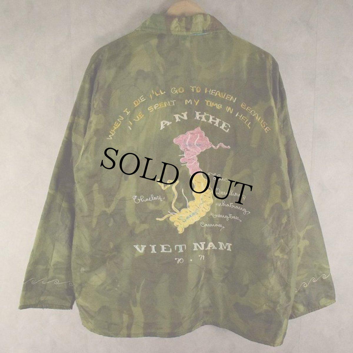 """画像1: 60's """"AN KHE VIET NAM"""" キルティングカモ Vietnam Souvenir Jacket (1)"""
