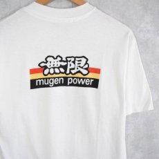 """画像1: 90's USA製 """"無限 mugen power"""" 企業プリントTシャツ M (1)"""