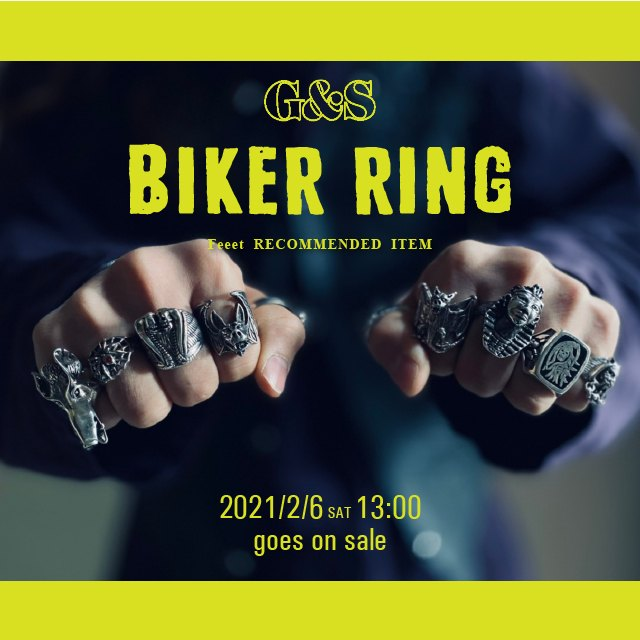 G&S BIKER RING2021