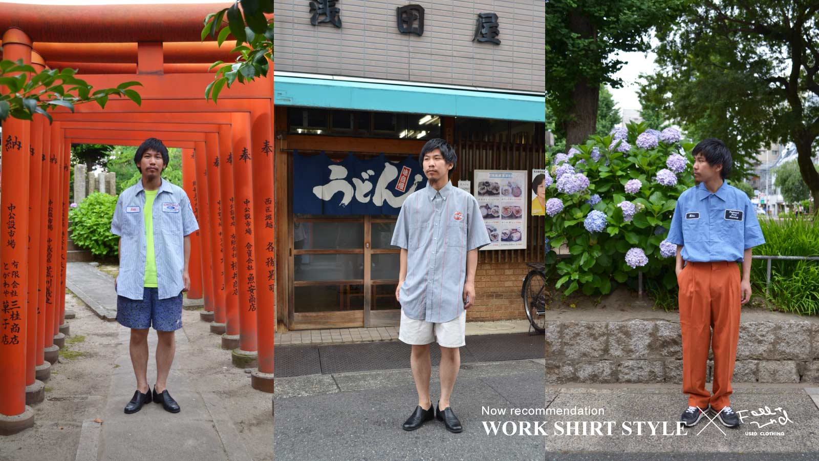WORK SHIRT STYLE×Feeet 2nd2018