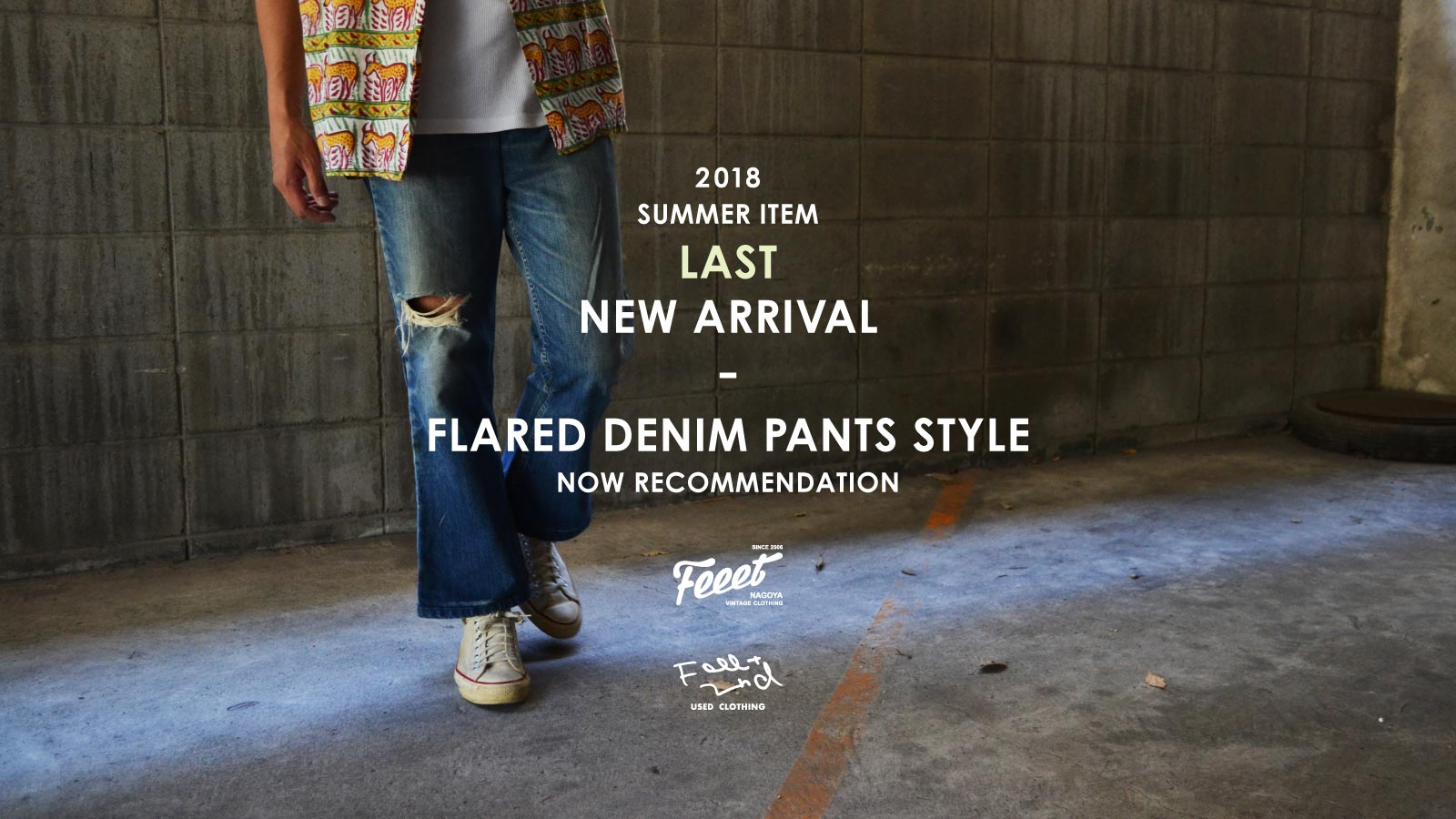 2018 SUMMER ITEM LAST NEW ARRIVAL / FLARED DENIM PANTS STYLE