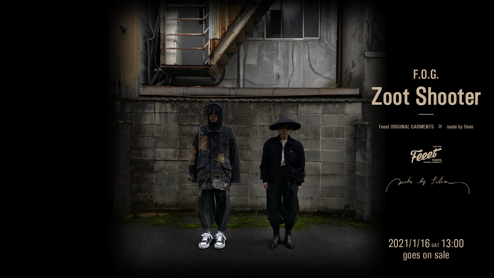 F.O.G. Zoot Shooter2021