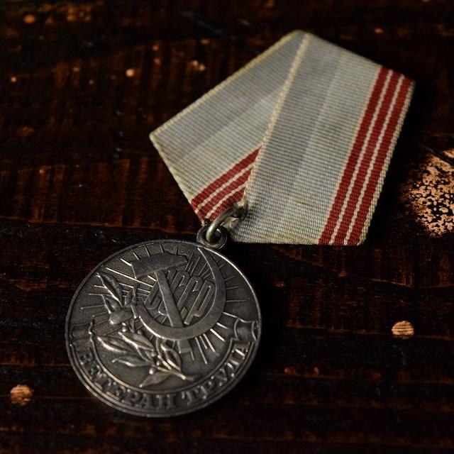 """画像1: 70's〜90's ソビエト連邦 """"Veteran of Labour""""メダル (1)"""