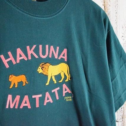 """画像1: """"HAKUNA MATATA"""" ライオン刺繍Tシャツ (1)"""