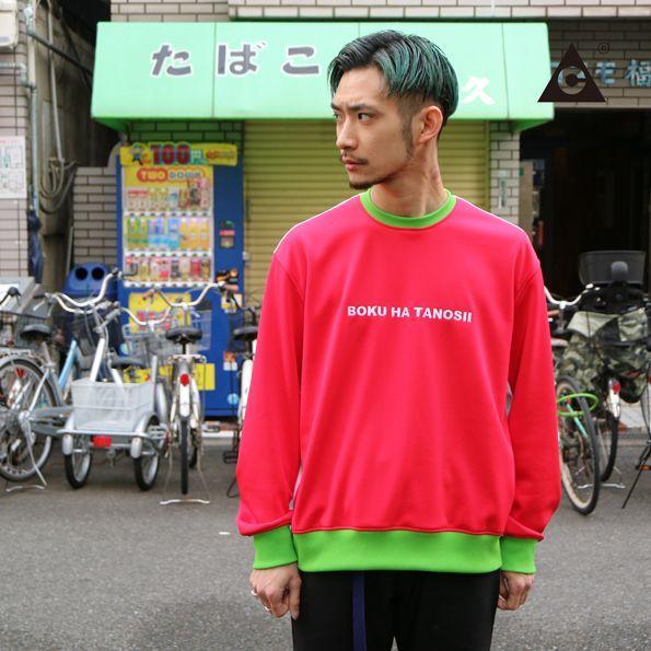 """画像1: THE モンゴリアンチョップス """"BOKU HA TANOSII"""" Happy Sushi Tuna サイズ2 (1)"""