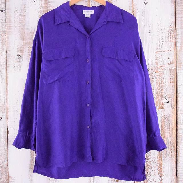 画像1: 90's カラー 開襟シルクシャツ (1)