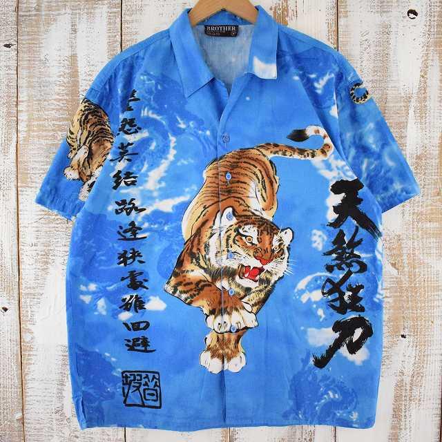 画像1: 虎×漢字 和風プリント コットンシャツ M (1)