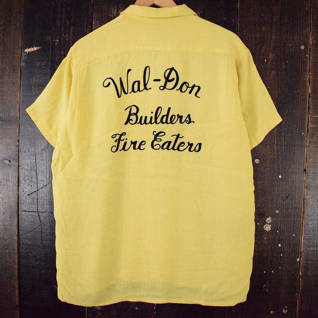 画像1: 50〜60's  チェーンステッチ Linen Bowling Shirt  (1)