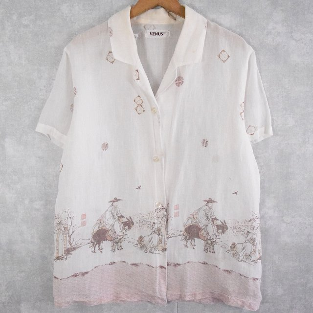 画像1: VENUS 和柄 オープンカラーシャツ  (1)